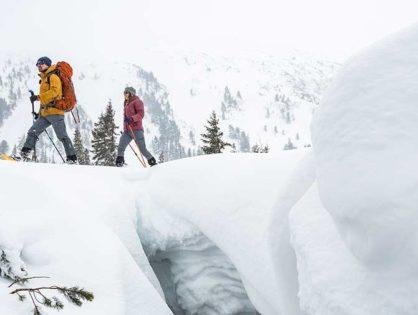 Зимове спорядження: з чого почати?