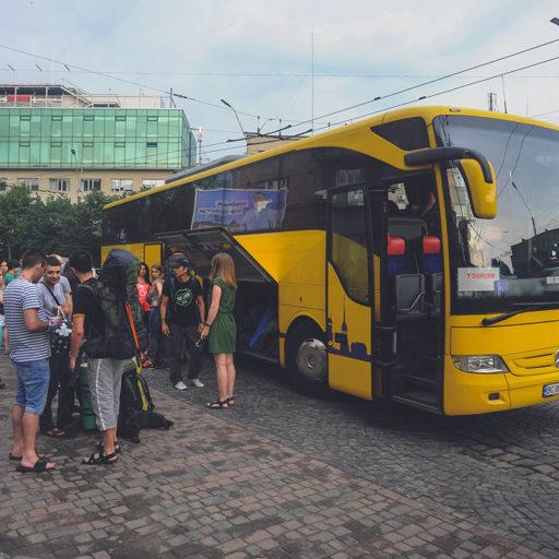 Високі татри. Gorgany bus