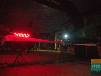 Chornohora Sky Marathon 2019: що всередині?