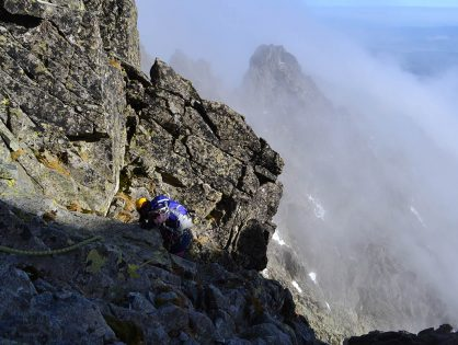 Сходження на Герлаховський Штит