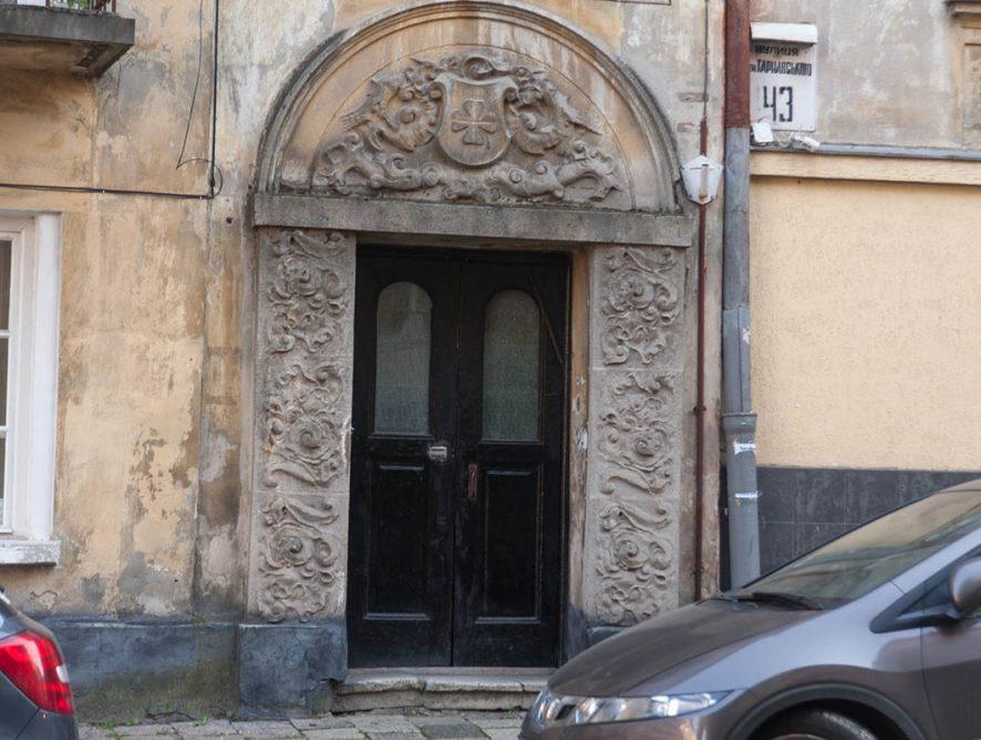 вулиця генерала Тарнавського 43