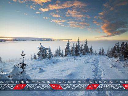 Заставка календар Gorgany Wallpaper: грудень 2019