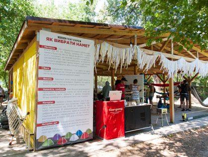 Gorgany TENT EXPO 11-12.07. 2020 Київ