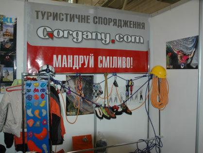 Історія Gorgany: інтерв'ю до 15 річчя компанії