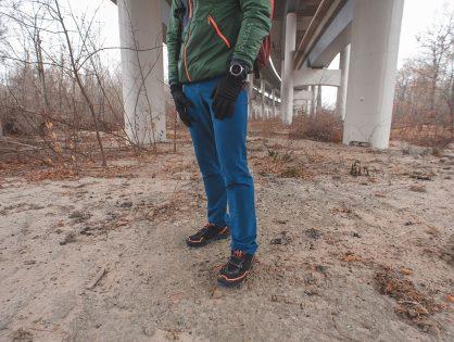 Трекінгові кросівки: як вибрати?