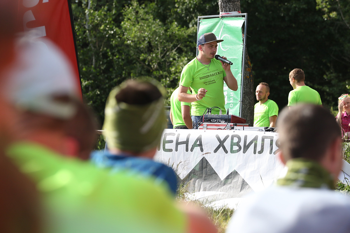 Gorgany Race