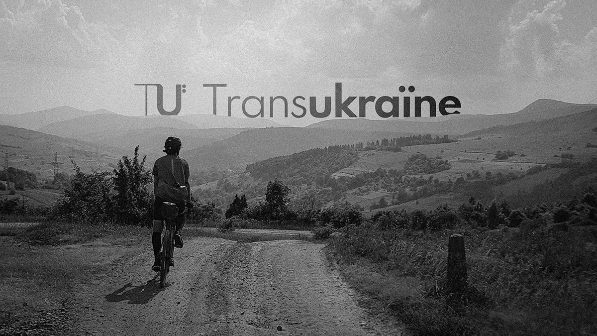 TransUkraїne: велопригода довжиною в 1478 км